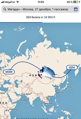Блокада прорвана. Желающие вылететь перед Новым годом из Магадана в Москву все-таки смогут это сделать