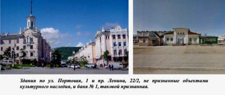 Магадан против правительства Колымы: аспект исторический и культурный