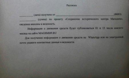 """Горожане собирают деньги на экспертизу """"сталинки"""" исторического центра"""